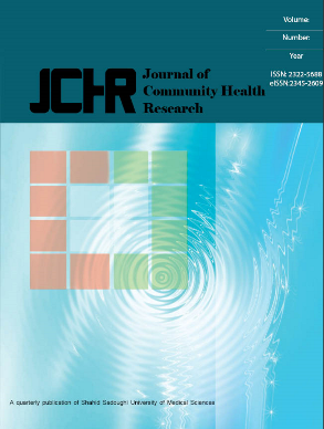 Journal Of Community Health Research